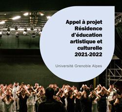 Appel à projet UGA